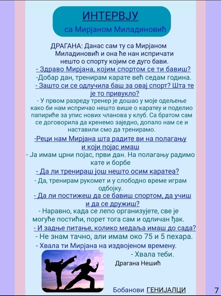 IMG_20200304_203107